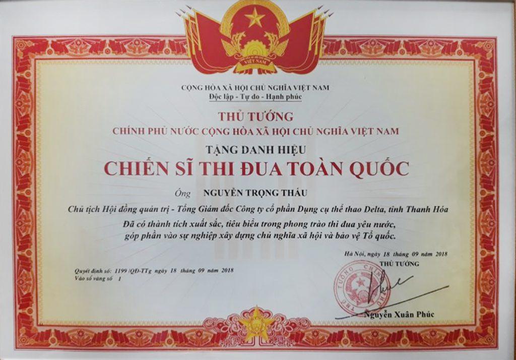 20180918 TGD Nhan Bang khen chien si thi thu cua Thu tuong Chinh phu